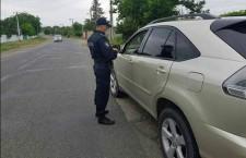 патруль проверки
