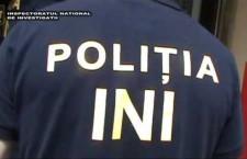 INI полиция расследования