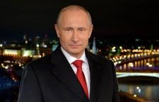 Путин новогоднее обращение