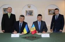 Андрей Вихтюк Ион Николаев Молдова Украина пограничники