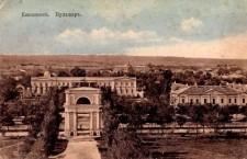 Старая фотография Кишинева