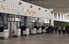 аэропорт Москва