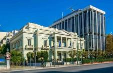 Греческое посольство в России