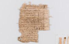Базельский манускрипт