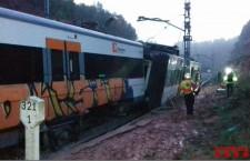 Каталония поезд