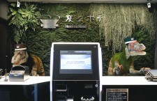 Японский отель Henn-na