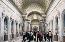 музей, Италия