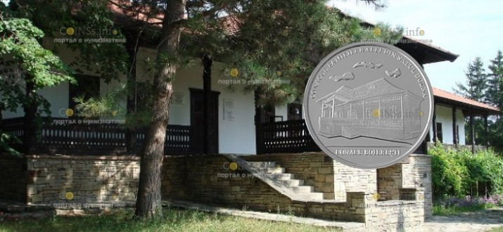 moldova-moneta-50-leev-usadba-semi-ralli-v-sele-dolna-strashenskogo-rajona